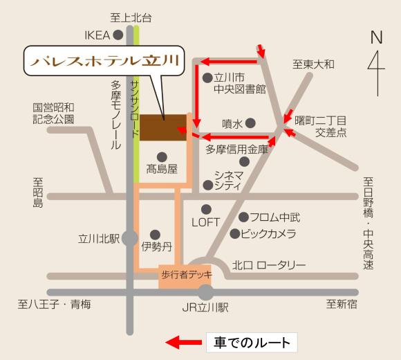JR立川駅北口、多摩モノレール ... : 地図 25000分の1 : すべての講義