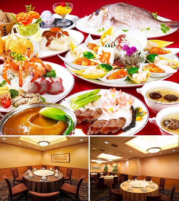 お祝いコース / 中国料理 瑞麟 (ずいりん)